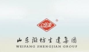 精益生产 卓越管理——潍坊生建信息化案例